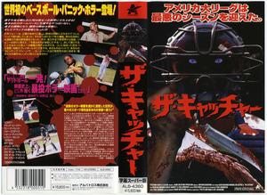 http://bookstand.webdoku.jp/cinema/amano/assets_c/2014/04/20_THECATCHER-thumb-300x219-5513.jpg