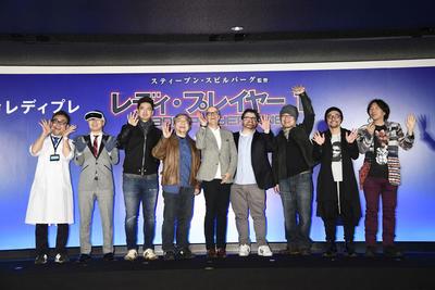 第57回 GW公開!『レディ・プレイヤー1』の魅力を一挙紹介!