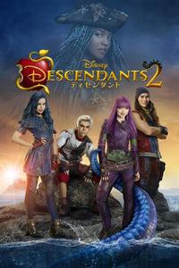 DS2_poster.jpg