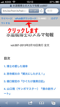 04_html.jpg