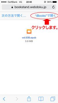 05_hiraku.jpg