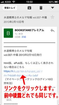 07_gmail.jpg