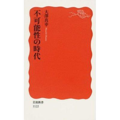 中国絵画を楽しむためのポイントとは?