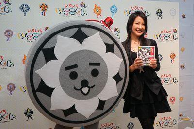 ゆるキャラ「にしこくん」の美人作者・西尾有未さん 実は会社経営者だった