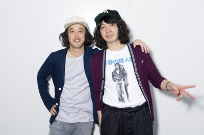 銀杏BOYZ・峯田との連載対談がスタートした「エレキコミックの『エレマガ』」 最新号では両者の出会いのエピソードを公開