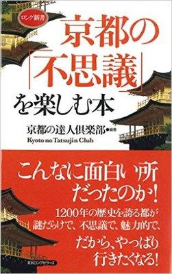 現存する日本最古のトイレはどこにある?