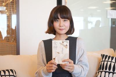 三島由紀夫さんの小説『女神』など「欲望」をテーマにした本に影響された ——アノヒトの読書遍歴:吉澤嘉代子さん(前編)