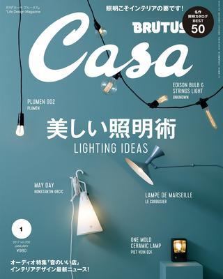 """本当に居心地がいい暮らしとは? 人気建築家と『Casa BRUTUS』編集長が""""理想の家""""について語りつくす"""