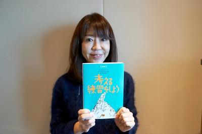 問題形式に言葉遊び…普段から「頭を使う本」を読むようにしている ——アノヒトの読書遍歴:和田裕美さん(後編)