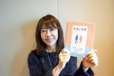 愛情深い表現がたくさん詰まった『幸福な質問』という本を大事にしている ——アノヒトの読書遍歴:和田裕美さん(前編)