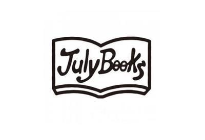 「JulyBooks」が下北沢の本屋B&Bに7月限定で復活