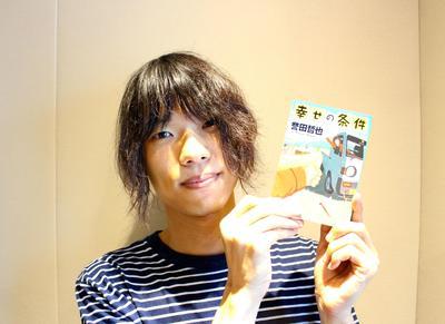 誉田哲也さんの『幸せの条件』から幸せの形は一つではないと考えさせられた——アノヒトの読書遍歴:河邉徹さん(後編)