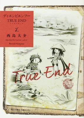 分岐した先にあった本当の終わりに向かう漫画『ディエンビエンフー TRUE END』――未完、と二度の打ち切りというバッドエンドからトゥルーエンド、そしてその先に/漫画家・西島大介さんインタビュー(vol.1)