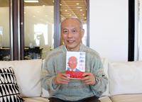 『都知事失格』は、知事を経験した人が知る正しい情報を伝える一冊------アノヒトの読書遍歴:舛添要一さん(前編)