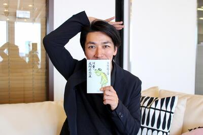 小学生の時にエジソンの伝記を読んで開発者に憧れた——アノヒトの読書遍歴:TAKAHIROさん(前編)