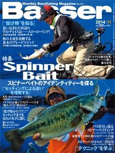 かつてはオリンピック競技……釣りだってれっきとしたスポーツなんです!