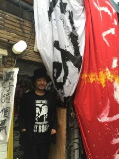 芸術家・園子温の初の個展 高円寺にて開催中