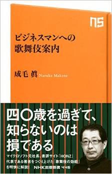 """「歌舞伎フェイスパック」が大ヒット、ところで""""隈取""""ってナニ?"""