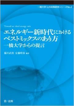 日本で「脱原発」は無理? それとも可能?