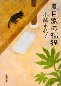 ドラマ『夏目漱石の妻』で注目! 実はDV夫だった? 文豪の孫が明かす、漱石夫妻の素顔