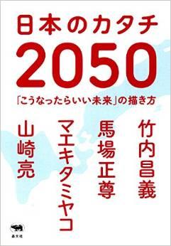 消費税増税見送りで日本の未来に影響はある?