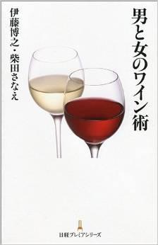 極端なハズレがないワインは●千円以上のもの