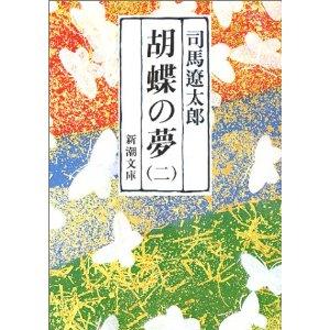 沖田総司は結核、近藤勇は胃炎…病人だらけ新選組のカルテ