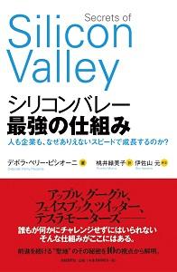 IT企業が続々と移転中 日本版シリコンバレーは福岡にできる?
