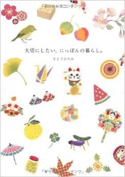 4月8日は「花祭り」 お近くのお寺に急げ!!