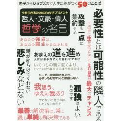 """本田宗一郎の名言""""いい仕事をするには、女のことが分かってないとダメ"""" その真意とは?"""