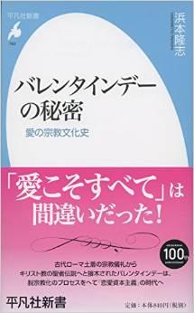 発祥は福岡 日本型「ホワイトデー」はなぜ生まれたのか