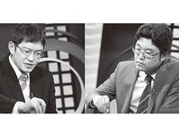 秋山次郎九段VS.洪清泉三段 「全く見たことのない進行」の序盤