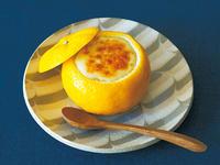 皮も! 果肉も! 柚子を丸ごと食べつくす