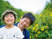 大人も、子どもも楽しくてためになる! 「自由研究」のススメ