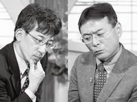 """将棋連盟会長の""""新幹線飛車"""""""