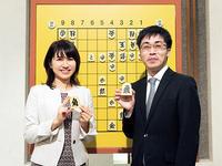 菅井竜也七段の振り飛車講座がスタート!