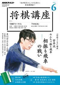 「自分の将棋はここで作られた」 菅井竜也七段の救世主、インターネット将棋