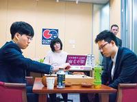 若手の世界トップは誰? GO・碁・ジャパンが奮闘