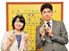中村太地七段の「角換わり」講座スタート!