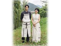 播州織の可能性を探る若きデザイナー夫婦