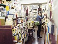 古本屋さんで宝探し 古書店を味わいつくす5つのポイント