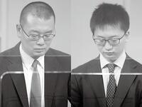 「最後のNHK杯かも」 結城聡九段の苦悩